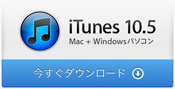 its10.5.jpg